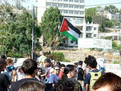 Anti-settler demonstration. Sheikh Jarrah neighborhood, East Jerusalem