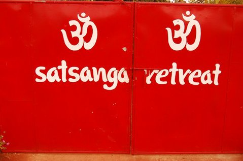 Santsanga Retreat Center's front gate