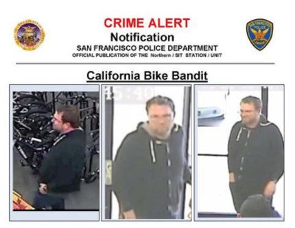 California Bike Bandit caught on surveillance camera