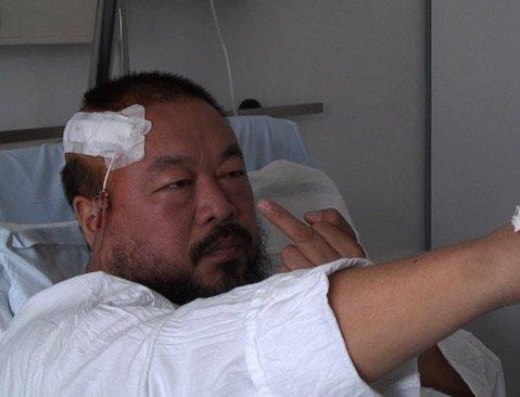 <em>Ai Weiwei: Never Sorry</em>