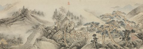 "Shen Shichong, ""Landscape"" (detail), 1631. Handscroll ink and color on paper. Private collection."