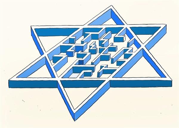Star of David Peace Maze
