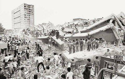 Mexico, 1985