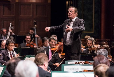 Los Angeles Philharmonic at the Granada Theatre