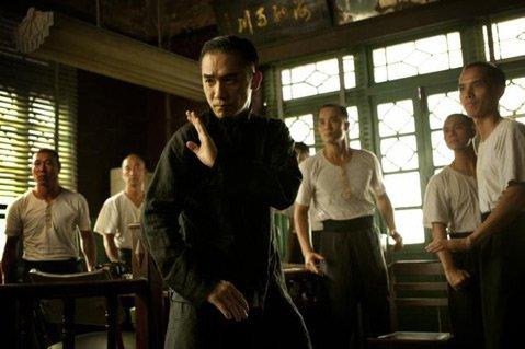 <em>The Grandmaster</em>