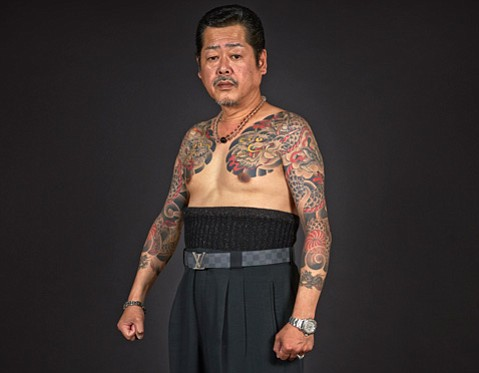 <b>INK DRAGON:</b> This powerful creature dominates this hikae chest panel with 3/4-length sleeves by Yebis.