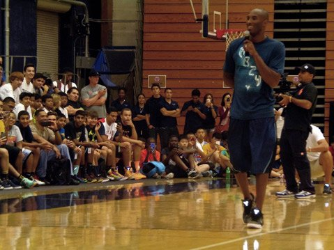 Kobe Bryant kicks off his basketball academy at UCSB on July 9.