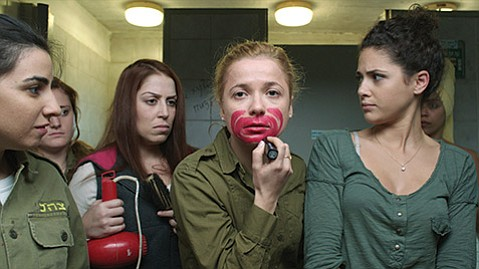 <strong>GREEN IS THE NEW BLACK:</strong> <em>Zero Motivation</em> is a surprisingly poignant dramedy about a group of young women stationed at an Israeli military base.