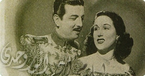 'Arabic Movie'