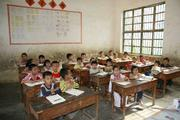 Chinese students at the Cycad School.