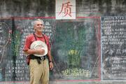 Lotusland's Jeff Chemnick in China.