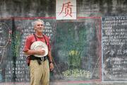 Lotusland's Jeff Chemnick in China.