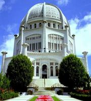 The Bah¡'- House of Worship in Wilmette, Illinois, U.S.A.