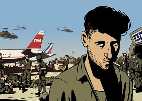 Ari Folman wrote and directed <em>Waltz with Bashir</em>, an animated documentary.