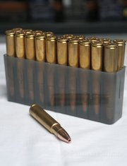 "Non-Lead, Copper: 416 Rigby, 400 X-FB (""X""- Flat Base)"