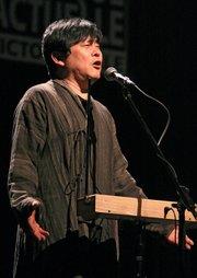 Koichi Makigami
