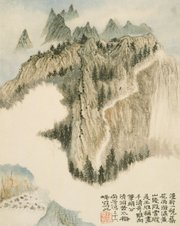 "Shitao, ""Landscapes for Huang Lü"" (detail), 1694. Album of eight leaves, ink and color on paper. Los Angeles County Museum of Art, Los Angeles County Fund."
