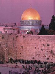 Jesus would have been alive during the construction of Jerusalem's Second Temple, whose only remnant after its destruction is the Wailing Wall, Judaism's holiest site. Above it sits the Dome of the Rock, one of Islam's holiest sites.