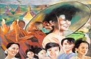 """""""Daw Aung San Suu Kyi"""". Artist: Genna 2012."""
